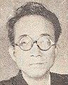 Nakamura Takeshi 1956.jpg