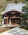 Nanzen-ji 南禪寺 - panoramio.jpg