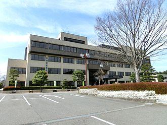 Nasushiobara - Nasushiobara City Hall