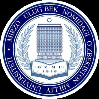 National University of Uzbekistan - The emblem of the National University of Uzbekistan