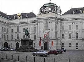 Здание библиотеки во дворце Хофбург
