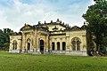 Natore Rajbari-(front side) Photo by porag.jpg