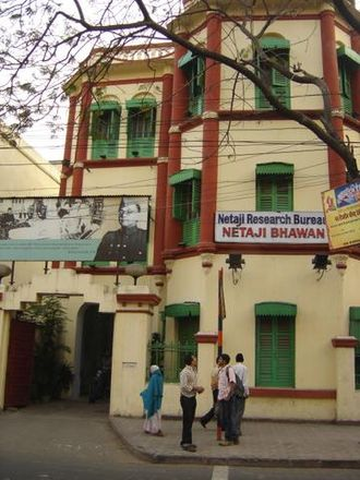 Bhowanipore - Netaji's House in Elgin road, Bhowanipore