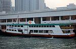 New World First Ferry Xin Jie.jpg