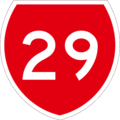 New Zealand State Highway 29 shield.png