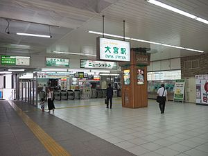 Newshuttle-Omiya-Sta.JPG