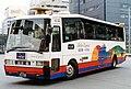 Nikkyubus Salon Express superaeroI P-MS725S kai UZUMASA.jpg