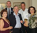 Nily Oz, David Shankbone, Amos Oz, Paul Auster and Karen Gantz Zahler (2885282853).jpg