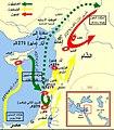 Ninth crusade Arabic.jpg