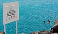No Swimming - Flickr - tcees.jpg