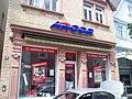 Noch war Arcor nicht komplett zu Vodafone geworden - panoramio.jpg