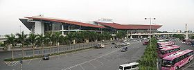 Image illustrative de l'article Aéroport international de Nội Bài