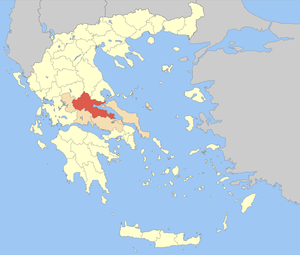 Malian Gulf - Map of Greece with the Phthiotis Prefecture highlighted
