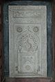 Northernmost Mihrab Plaque - Qila-e-Kuhna Masjid - Old Fort - New Delhi 2014-05-13 2864.JPG