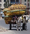 Nothing Else Mattress - Gondar - Ethiopia (8685215535).jpg