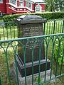 Novodevichy Convent Turgenev Alexander Ivanovich tomb.JPG
