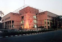 NPTI Corporate Office, Faridabad