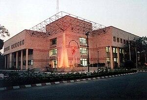 Faridabad - National Power Training Institute Corporate Office, Faridabad