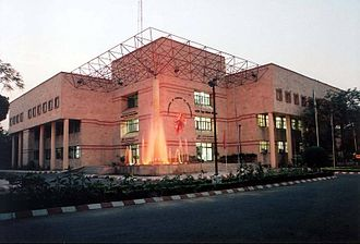 Faridabad - National Power Training Institute Corporate Office, Faridabad