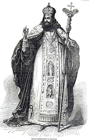 Parliament of Romania - Image: Nyphon, Metropolitan of Wallachia