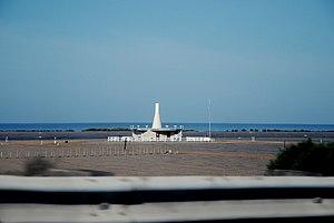 VHF omnidirectional range - Oceanside VORTAC in California