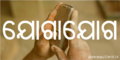 Odiawiki13 contact icon.png