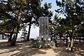 Ohama Coast Awaji Island Japan08n.jpg