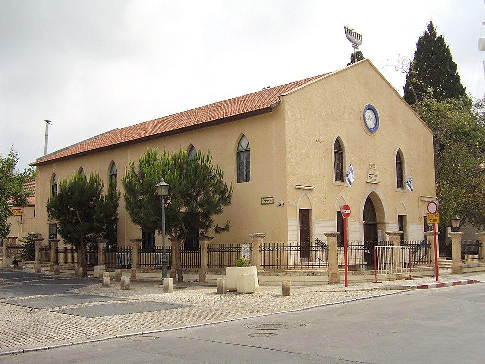 Ohel Yaakov sinagogue Zichron Yaacov from north east