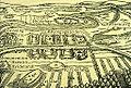 Ole Worms prospekt af Lejre fra 1643.jpg