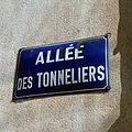 Olonzac (Hérault), Allée des Tonneliers.jpg