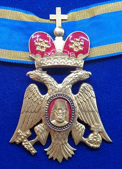 Order of Makarios III grand commander badge (Cyprus) - Tallinn Museum of Orders.jpg
