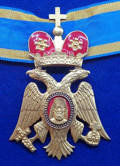 Order of Makarios III