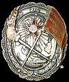 Order of Red Banner, Armenian SSR.jpg