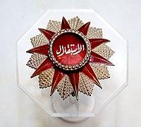 Ordre de l'Indépendance, Habib Bourguiba, Monastir, Tunisie, avril 2014.jpg