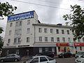 Oryol, Voskresensky lane, 5.jpg