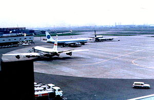 Itami Airport - International terminal 1971