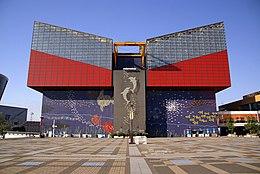 minatoku osaka wikipedia