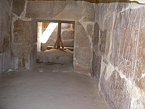 Osorkon II - Interior photo of the tomb of Osorkon II