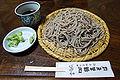 Otsu Tsuruki-soba01st3200.jpg