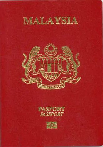 Malaysian nationality law - The front cover of a contemporary Malaysian passport.