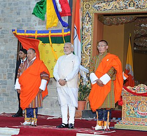 Bhutan–India relations - Image: PM Narendra Modi meets Bhutan PM Mr. Tshering Tobgay
