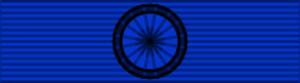Orders, decorations, and medals of Poland - Image: POL Order Zaslugi RP kl 4 BAR