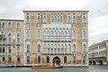 Palazzo Ca Foscari facciata Canal Grande.jpg