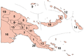 Papua new guinea provinces (numbers).png