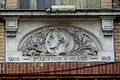 Paris 15e Abattoirs de Vaugirard Isidore Geoffroy Saint-Hilaire 60660.JPG