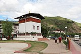 Paro town, Bhutan 03.jpg
