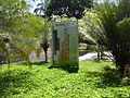 Parque del Este 2012 093.JPG