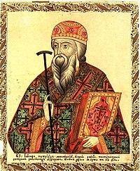 Patriarch Iosif