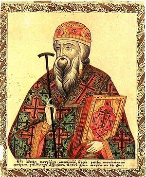 Patriarch Joseph of Moscow - Patriarch Joseph, a 19th-century hand-drawn lubok