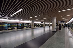Peoples Square Station Line 1 Platform.jpg
